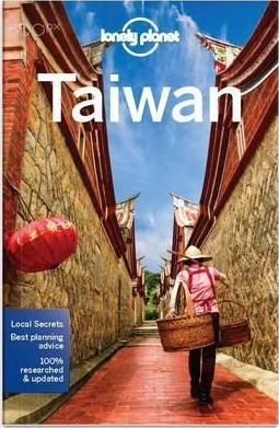 Lonely Planet 台湾旅游指南